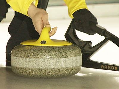 Taereung Training Center Nat'l Curling Team