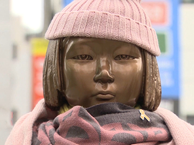 Foreign Correspondents _ Controversy over 'comfort woman' statue in front of Japanese consulate