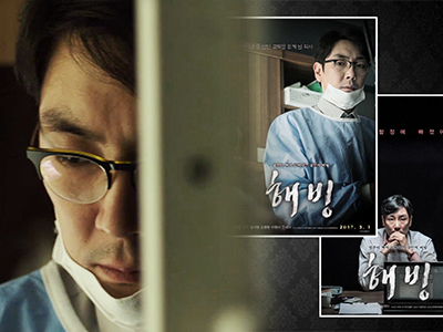 Showbiz Korea _ [BLUEBEARD] STARRING CHO JIN-WOONG INVITED TO FOREIGN FILM FESTS