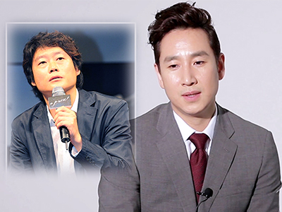 [Showbiz Korea] LEE SUN-KYUN TO ACT AS A COP ONCE AGAIN IN A NEW MOVIE