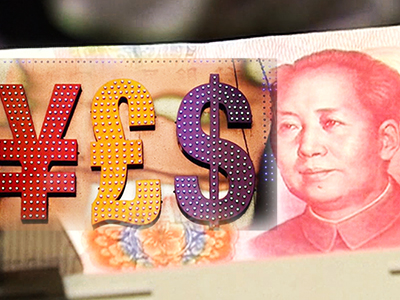 [Upfront] Speed of Fall in China's Foreign Exchange Reserves