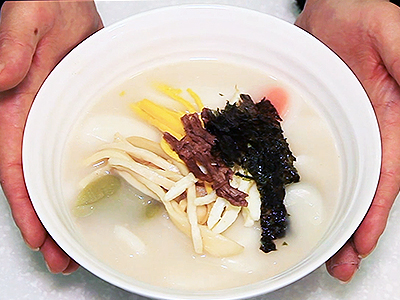 Tteokguk, Warm Bowl of Affection