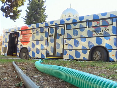 [Going Global] A Shower Bus for the Homeless