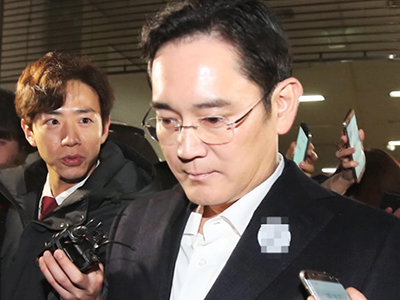 [News Inside] GeneralResponse to Arrest of Samsung's Lee Jae-yong