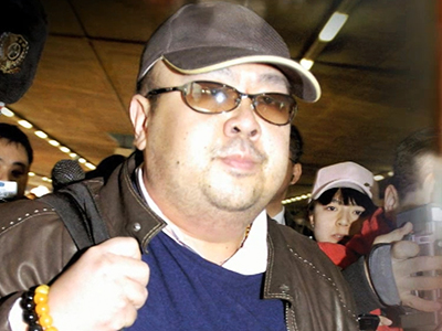 [News Inside] Why Did North Korea Assassinate Kim Jong-nam?