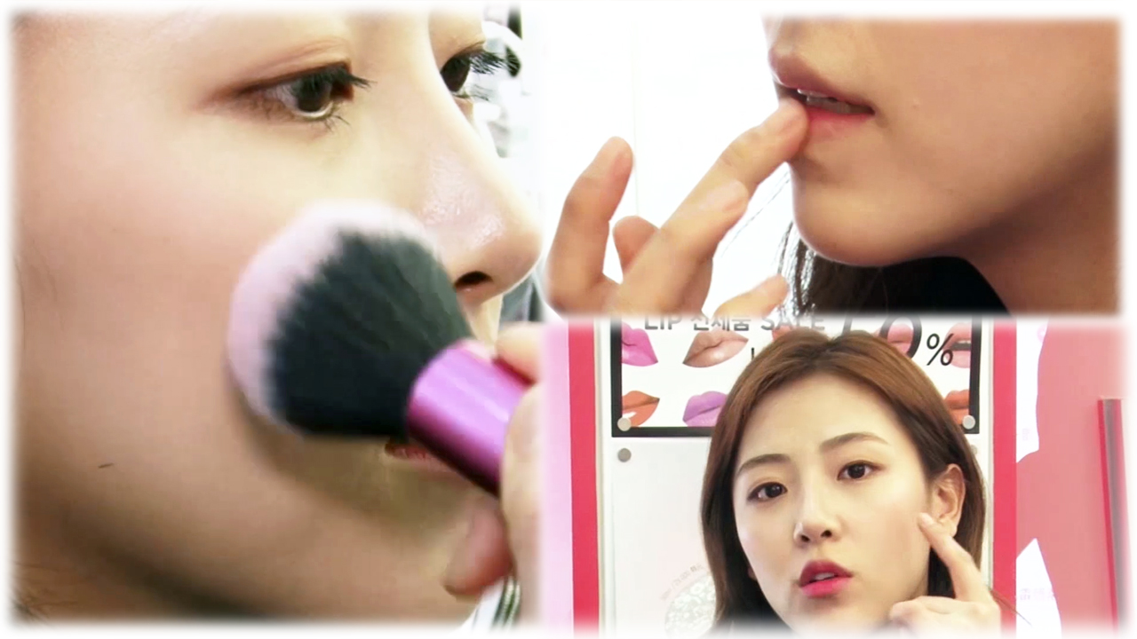 [Showbiz Korea] Pink Makeup
