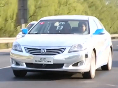 [Upfront] China Producing Its Own Branded Vehicle