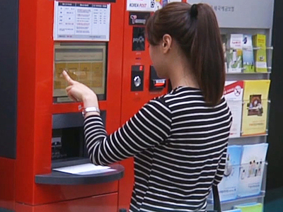4 Angles Ep.160  Self-Serve Kiosks Go Mainstream