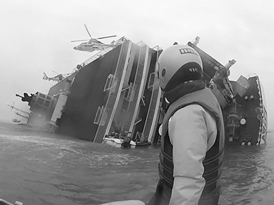 [Going Global] Movie about Sewol-ho Ferry Opens in Germany