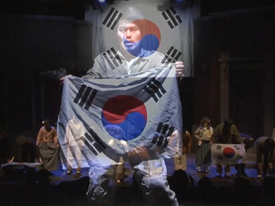 [Going Global] Off-Broadway Production Covers Pains of Japanese Colonial Era