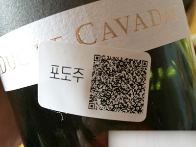[InfoScope] QR Codes Appear in Goods Sold in North Korea