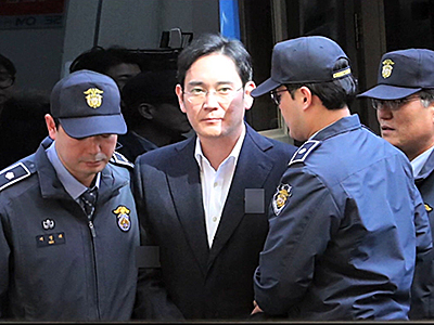 [Foreign Crrespondents] Reaction from The International Media to Lee's Arrest