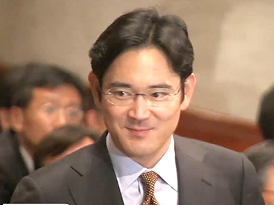 [Foreign Crrespondents] Samsung's Transfer of Funds to Choi Soon-sil