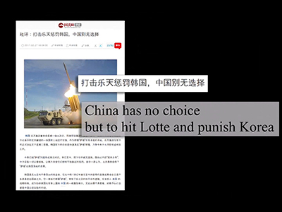 [Foreign Correspondents] THAAD, Backlash from China
