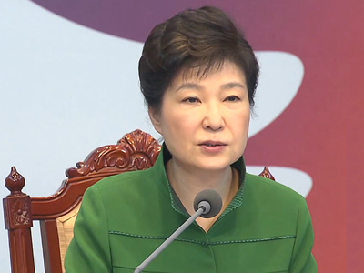[Foreign Correspondente] Personal Losses of Former President Park