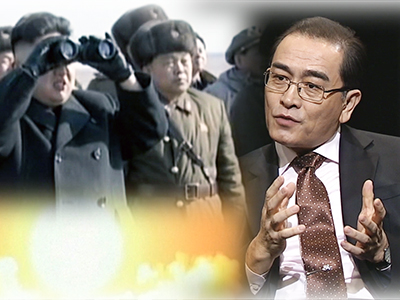 Special Peninsula 24 - Ep3. The Truth about North Korea's Nuclear Program