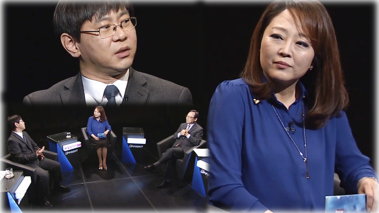 [Upfront] Obstacles Facing Chaebol Reform and Solutions