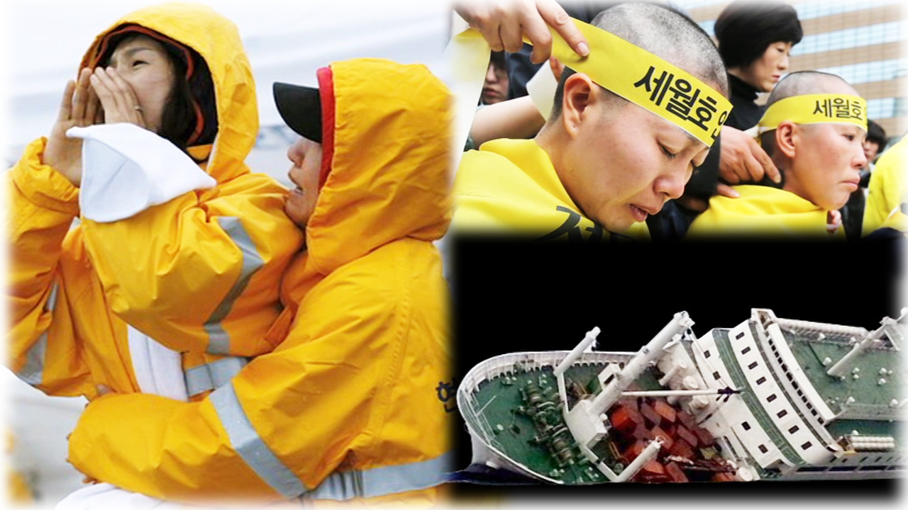 [Foreign Correspondents] 1,073-day wait for Sewol-ho ferry
