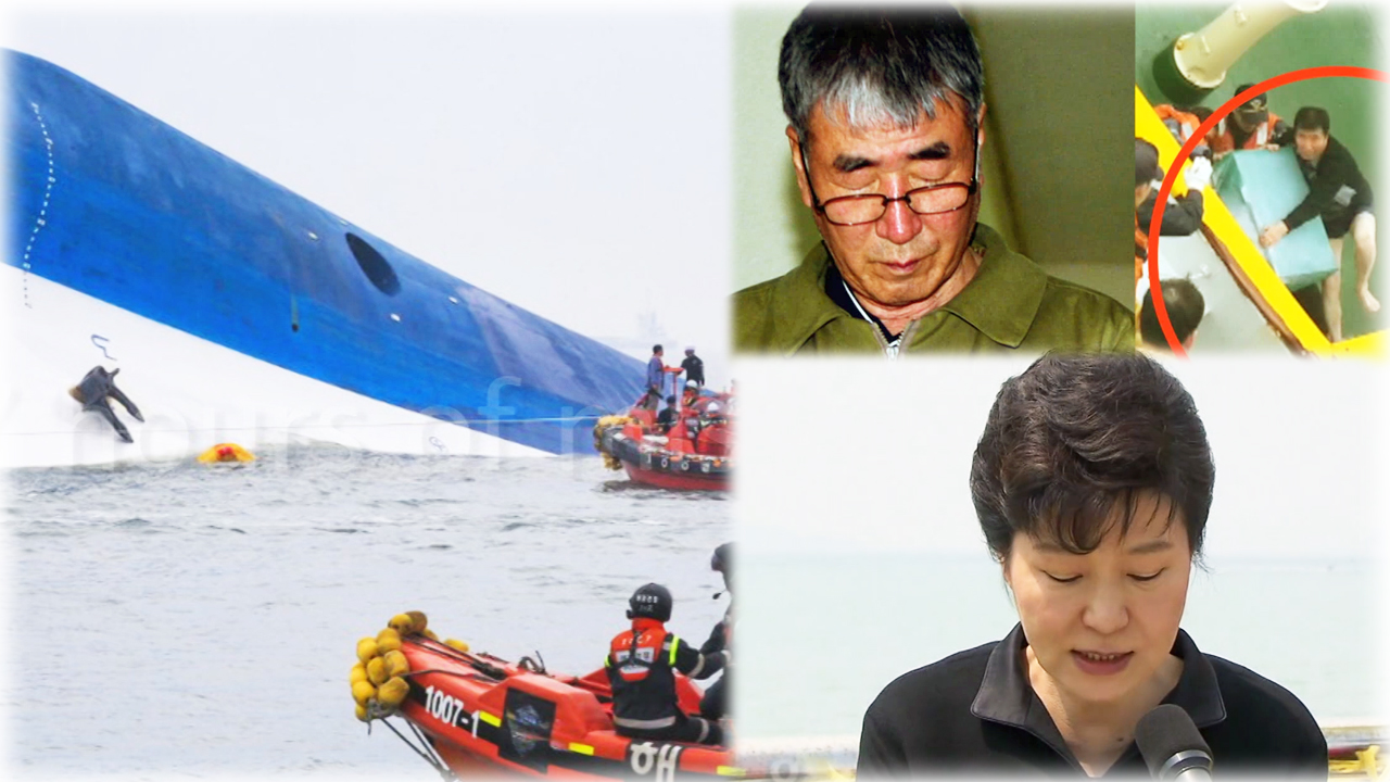 [Foreign Correspondents] Sewol-ho ferry, Questions still unanswered