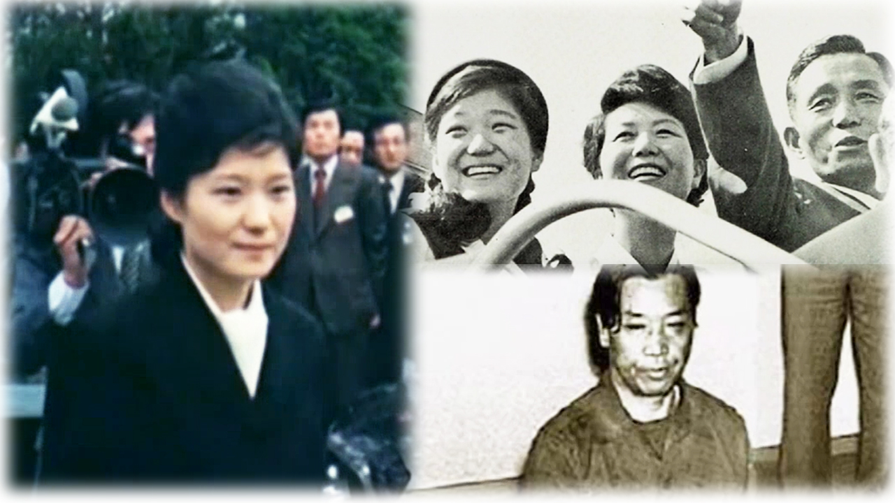 [Foreign Correspondents] Park Geun-hye, What kind of life has she lived?