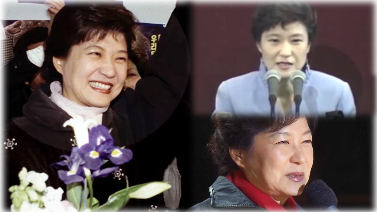 [Foreign Correspondents] Park Geun-hye, From 'queen of elections' to ousted p...
