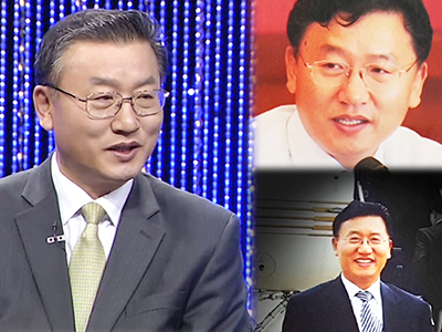 Heart to Heart Ep.13 - China Cho Pyeong-kyu, Yanda Group Vice Chairman