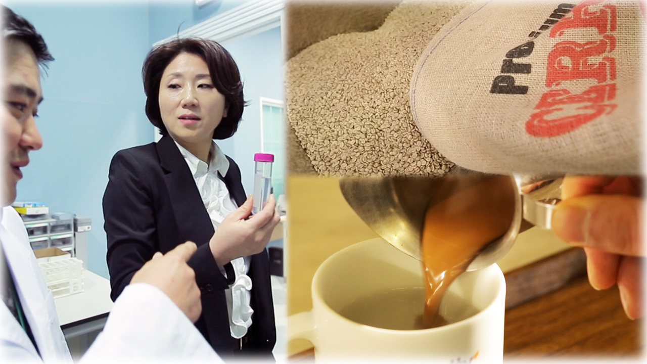 [BizSmart] Korea Mcnulty, a Coffee Company that Uncovers Customer Needs from ...