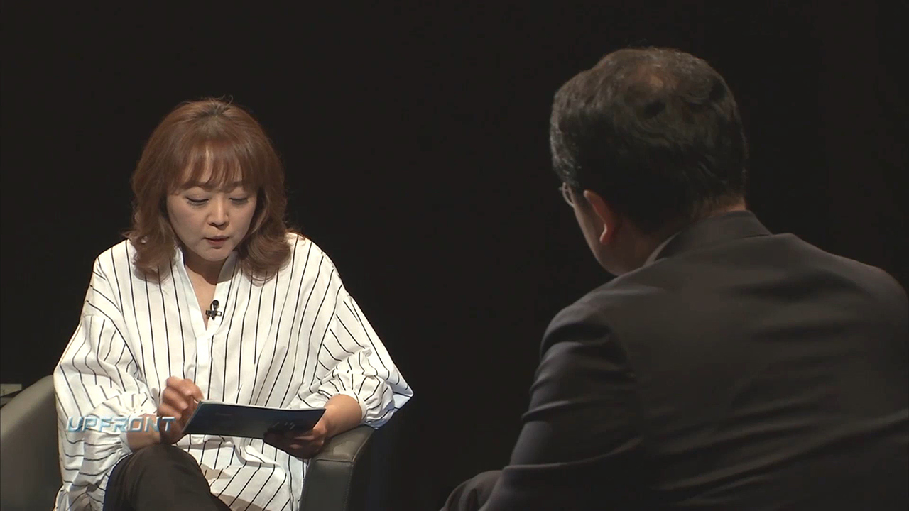 [Upfront] Concerns about Seoul's Initiative over Pyongyang