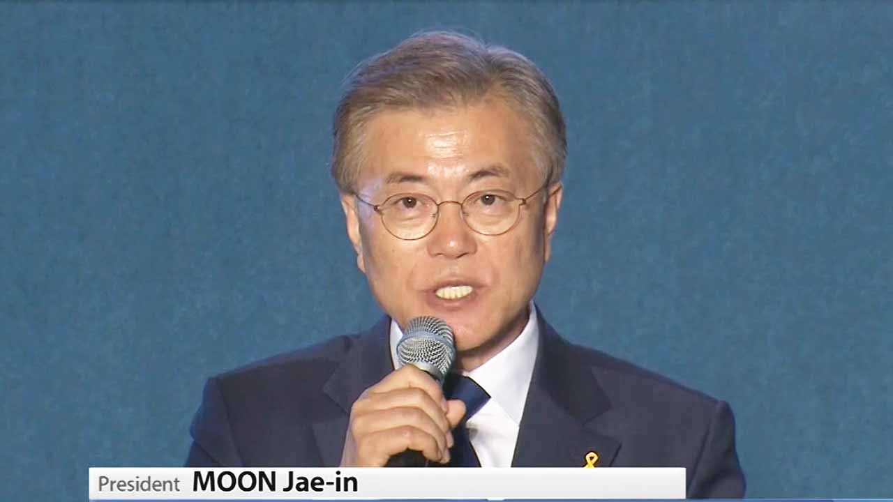 [Foreign Correspondents] Who is Moon Jae-in?