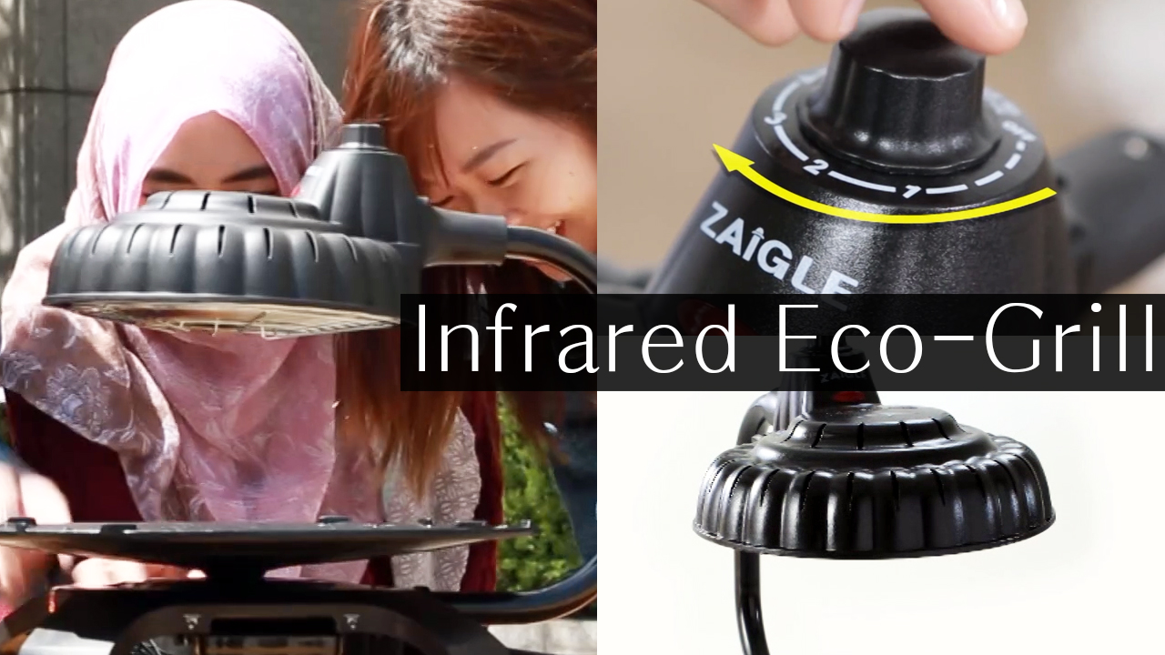[Prosumer LAB 101] Infrared Eco-Grill, New World for Cooking Devices