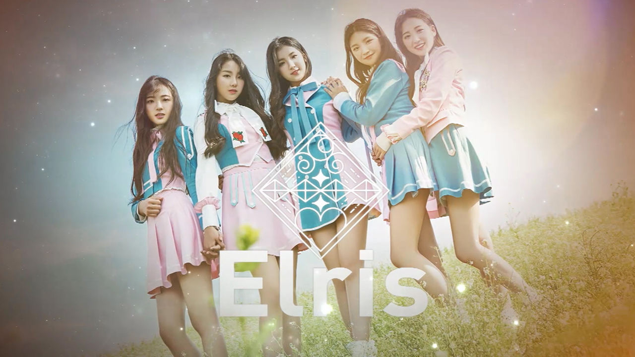 [Pops in Seoul] On the Rise : ELRIS