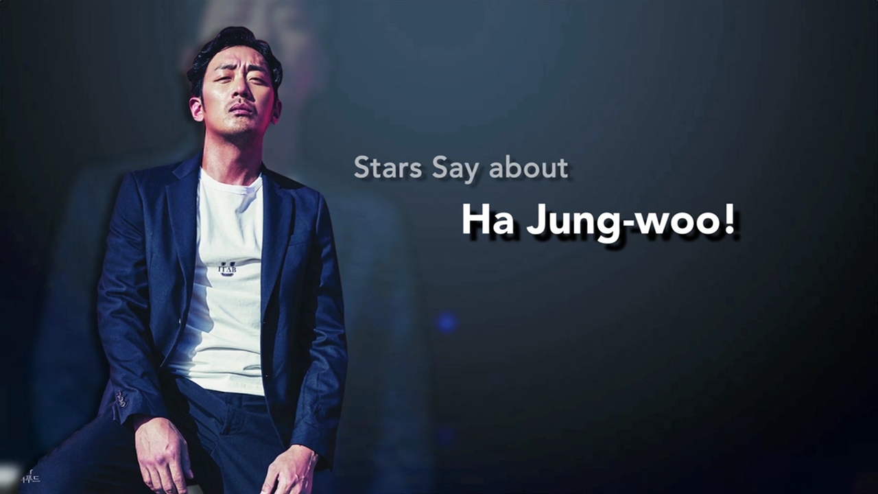 [Showbiz Korea] HA JUNG WOO 하정우