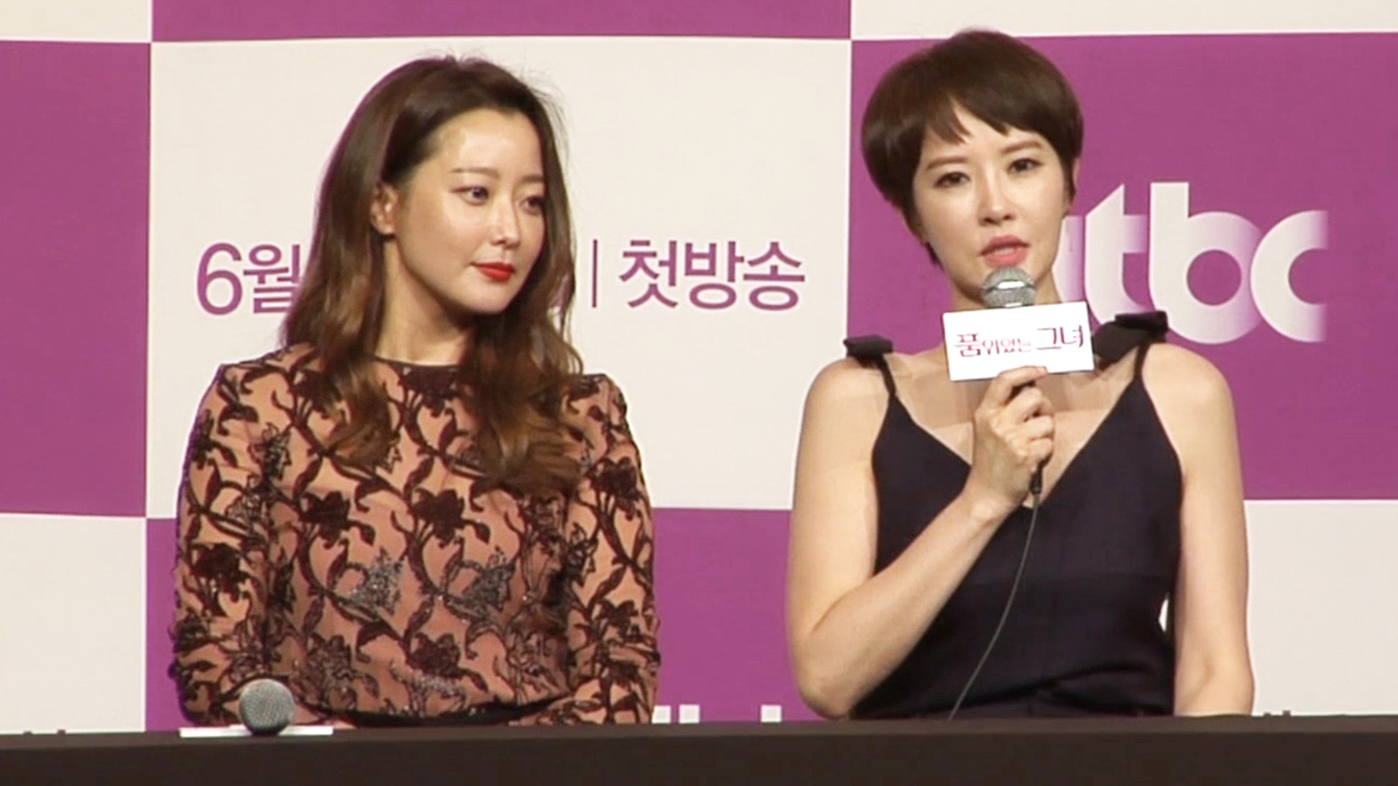 [Showbiz Korea] Woman of Dignity