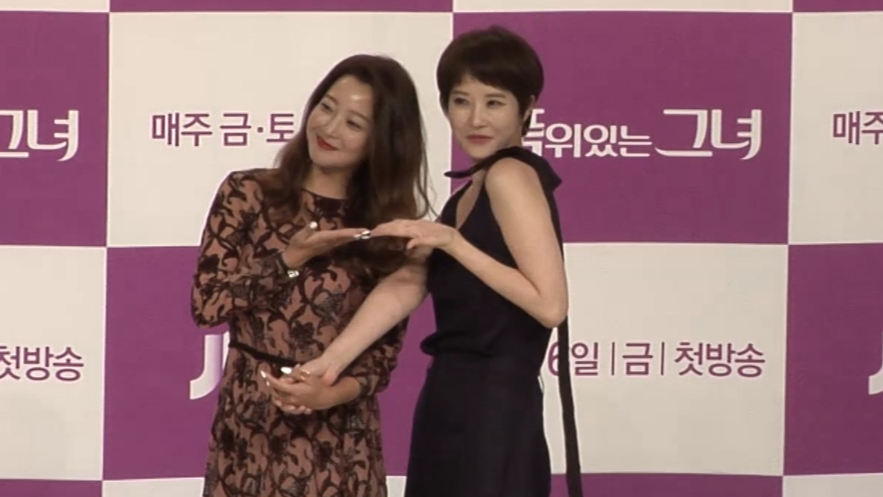 [Showbiz Korea] WOMAN OF DIGNITY SOLD TO FOREIGN COUNTRIES