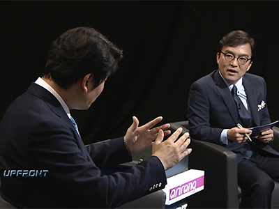 Upfront Ep.165 - How Should Korea Respond to the Fourth Industrial Revolution?