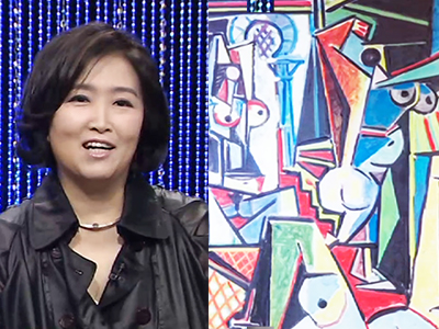 Heart to Heart Ep.38 - Park Hye-kyoung, Korea's first female art auctioneer