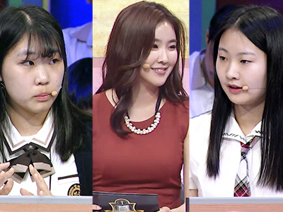 [Intelligence-High School Debate] Ep.3 - Incheon / Seongnam / Hana / Yang Jae