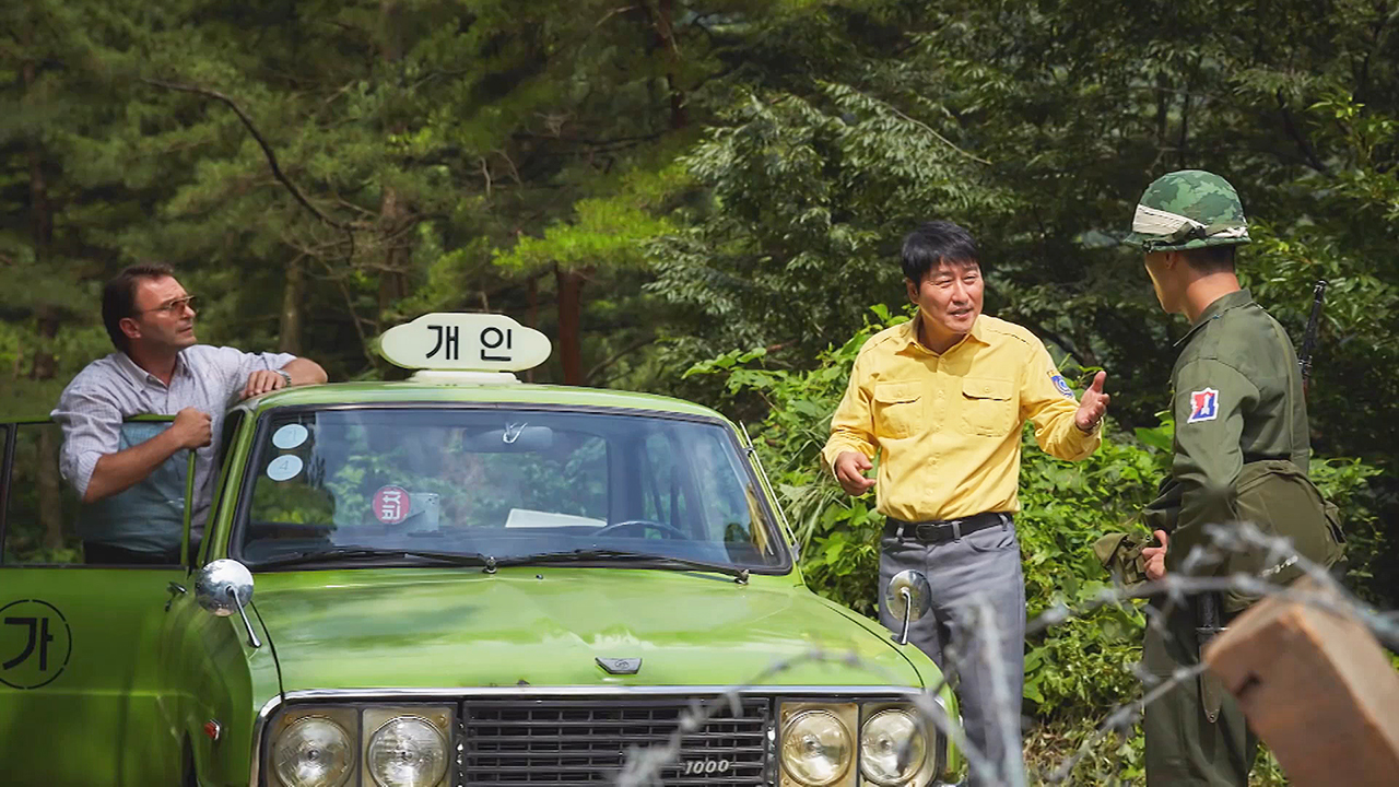 [Showbiz Korea] Film Digest _ A TAXI DRIVER