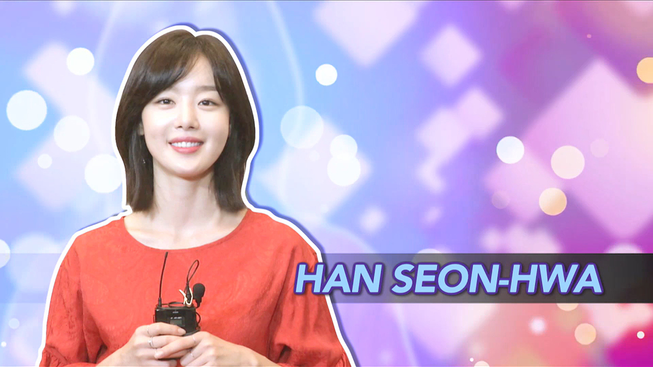 [Showbiz Korea] EXCLUSIVE DATE _ HAN SEON-HWA