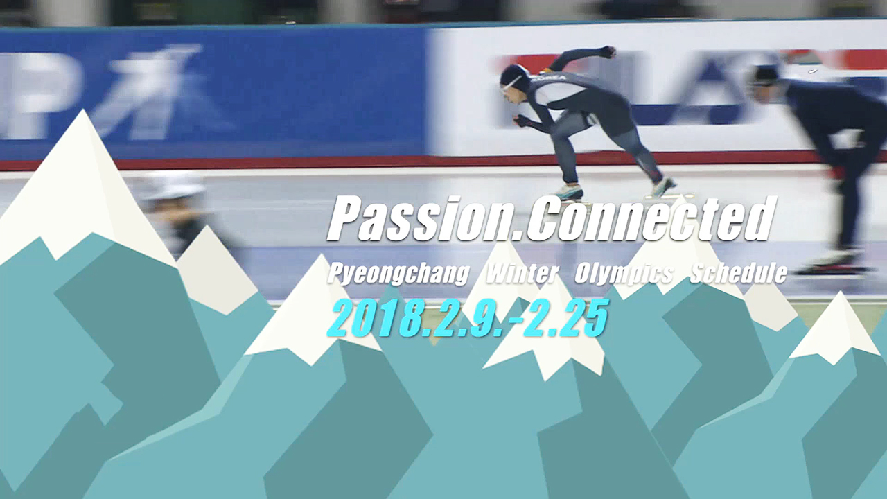 [Foreign Correspondents] Pyeongchang Winter Olympic Games D-200