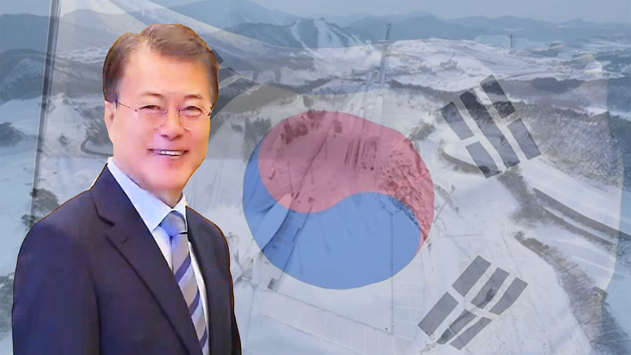 [Foreign Correspondents] How can the Pyeongchang Olympics be a successful Olympics?