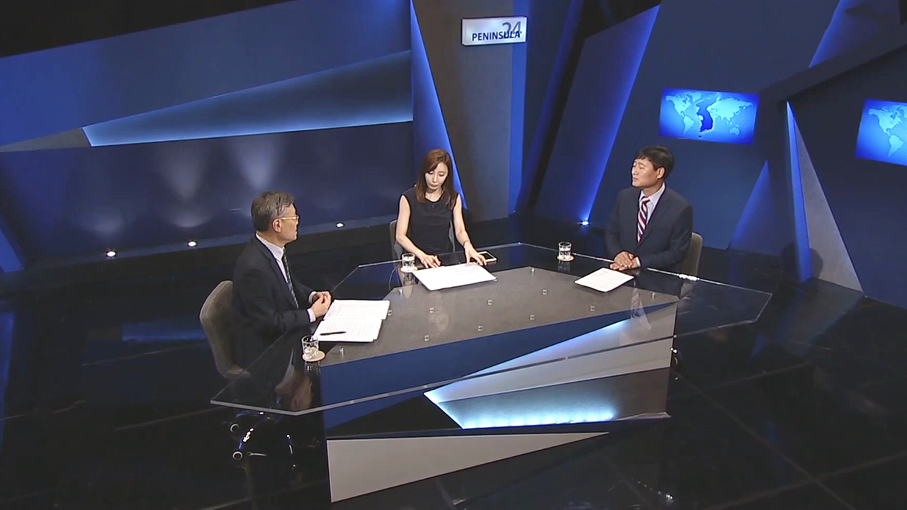 [Peninsula 24] How will N.Korea respond to S.Korea's proposal?