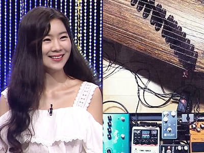 Heart to Heart Ep.51 - Luna Lee, a fusion gayageum artist fascinating the world