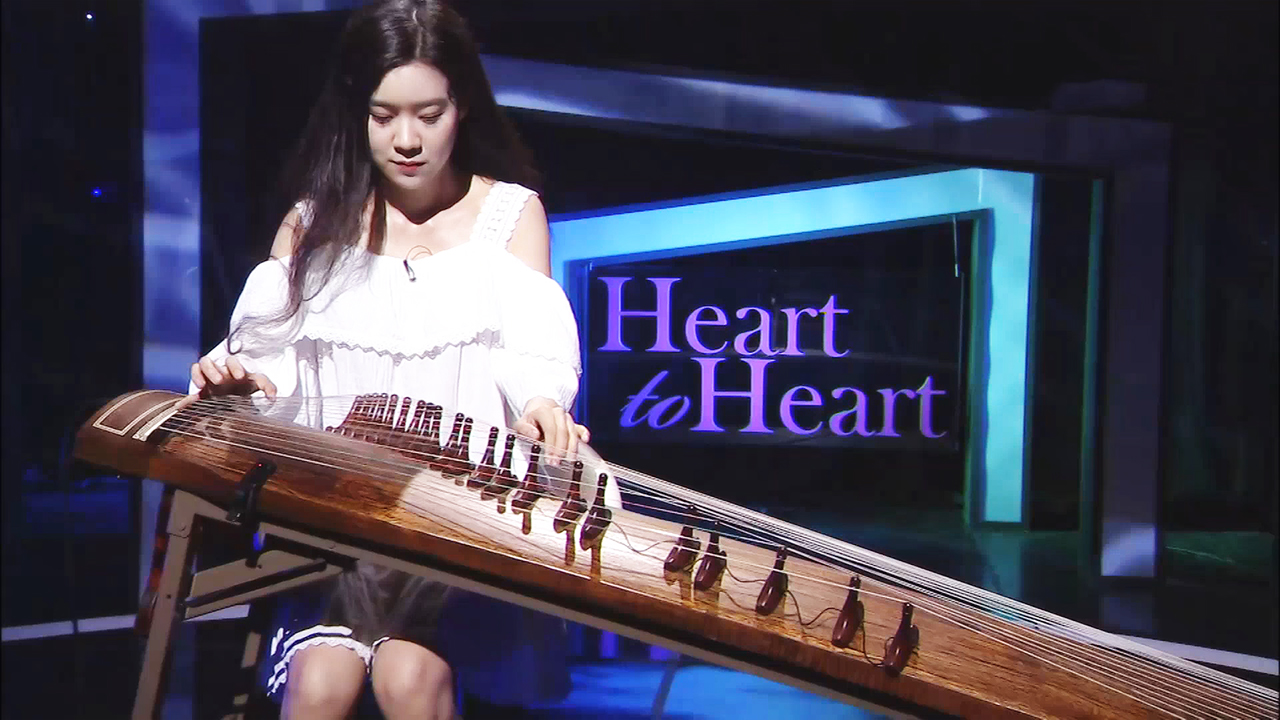 [Heart to Heart] Playing pop music on the gayageum