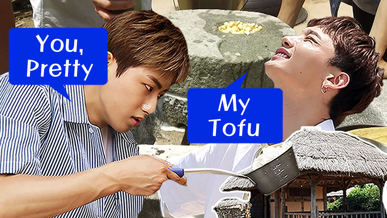 [Tour Avatar] MAP6(맵식스), Whose Tofu is Prettier?
