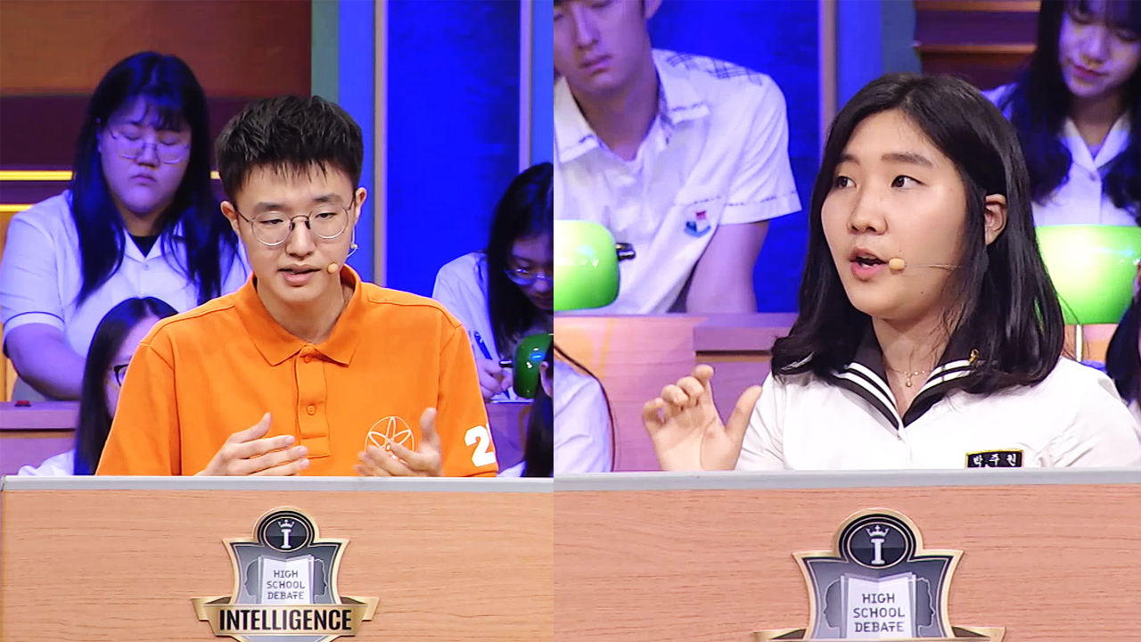 Intelligence-High School Debate Ep.9 -  This House believes that Korea/China/Japan should  publish a unified history textbook Part.1