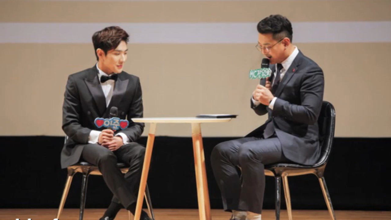 [Showbiz Korea] LEE JOON TO HAVE A GREAT TIME WITH HIS FANS