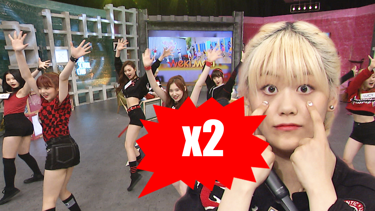 [After School Club] Weki Meki (위키미키) - All That Album
