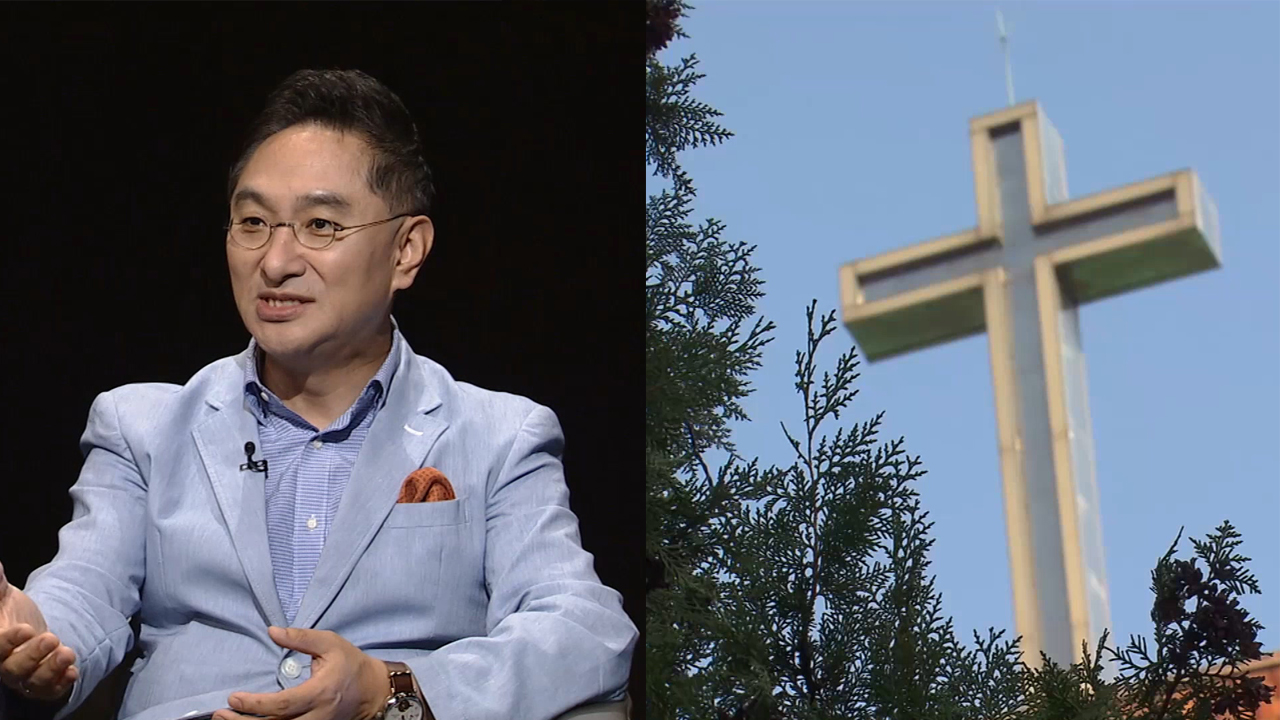 [Upfront] EFFECTIVENESS OF TAXING CLERGY MEMBERS