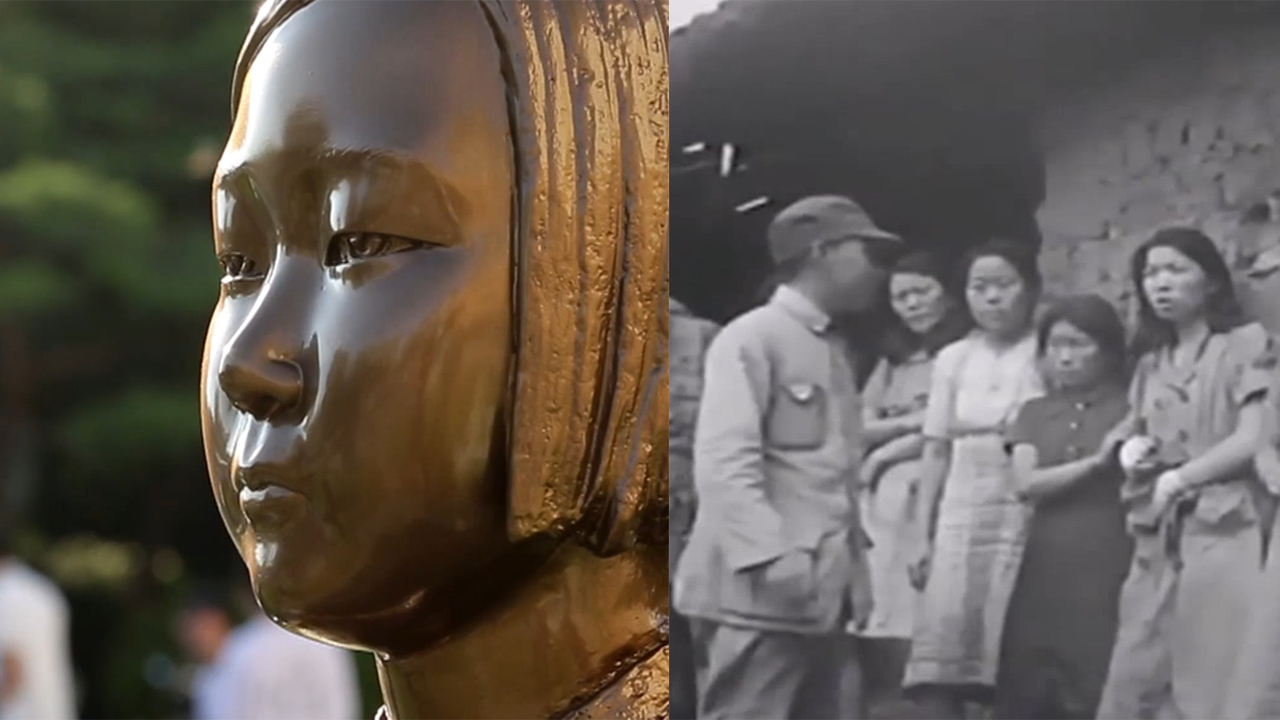[4 Angles] The Tragic History of the Statues of Peace